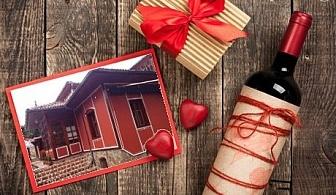 Свети Валентин в Копривщица! Нощувка със закуска и празнична вечеря в комплекс Галерия