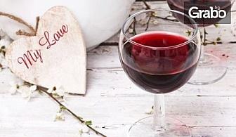 Свети Валентин край Варна - в Чайка! Нощувка за двама, плюс бутилка шампанско и шоколад