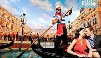 Свети Валентин в най-романтичните градове на Италия - Верона и Венеция! 2 нощувки със закуски в хотел 3*, транспорт от Дари Травел