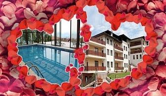 Свети Валентин в Парк хотел Арбанаси****! 1 или 2 нощувки със закуски и празнична вечеря с DJ парти + топъл басейн и джакузи