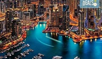 За Свети Валентин - на плаж и шопинг в Дубай! 7 нощувки със закуски в Hotel City Max Al Barsha 3*, самолетен билет, летищни такси и трансфери!