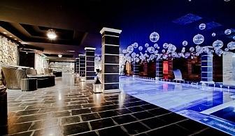 Свети Валентин в Роял Касъл Дизайн & СПА***** Елените. Нощувка за ДВАМА със закуска, празнична вечеря + басейн и СПА само за 145 лв.