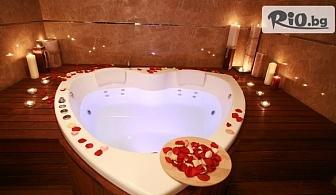 Свети Валентин в Сандански! 1 или 2 нощувки със закуски и Романтична вечеря на свещи, масаж за него и нея + СПА, от Парк хотел Пирин 5*