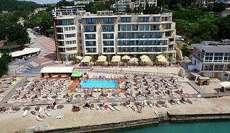 Свети Валентин в SPA хотел на морския бряг, Цена All inclusive на човек с вътрешен  минерален басейн в Роял Гранд Хотел и Спа, Каварна