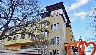 Свети Валентин и СПА с минерална вода. Двудневен романтичен пакет за двама от Хотел България, Велинград