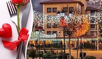 Свети Валентин и СПА с минерална вода. Романтичен пакет за ДВАМА от СПА хотел Ерма, Трън