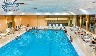 Свети Валентин във Велинград! Горещ минерален басейн, СПА, 2 нощувки със закуски и вечери в Хотел Здравец Уелнес и СПА****, Велинград