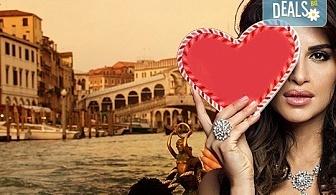 На Свети Валентин във Венеция, Италия! 2 нощувки със закуски в хотел 2/3*, транспорт и богата програма