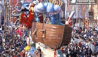 Свети Валентин във Верона и карнавални шествия във Венеция (5 дни/2 нощувки със закуски) за 275 лв.