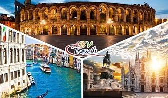 Свети Валентин до Загреб, Верона и Венеция!  3 нощувки на човек със закуски + транспорт от АБВ ТРАВЕЛС