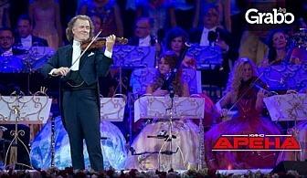 Световноизвестният музикант Андре Рийо с последния си концерт от Маастрихт 2016г - само в Кино Арена на 23 Октомври