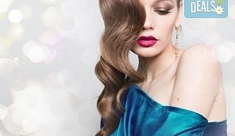Свежа и бляскава коса! Измиване, подхранваща маска за коса, оформяне на празнична прическа по избор във Визия и Стил