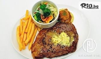 Свежа салата и основно ястие с гарнитура, по избор, от AJ Restaurant andBar