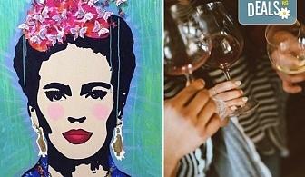 """Сюрреалистично! 3 часа рисуване на тема """"Фрида Кало"""", с напътствията на професионален художник + чаша вино и минерална вода в Арт ателие Багри и вино"""