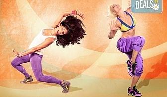 Танц или спорт! 8 посещения на: Бачата, Кизомба, МТВ танци или Зумба, Аеро-Джъмпс, Пилатес, Аеро-Денс в Temporadas Social Center