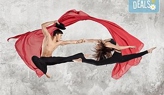 Танцувай! 2 или 4 тренировки по джаз балет в Sofia International Music & Dance Academy!