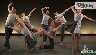 Танцувайте и се забавлявайте! 3 посещения на съвременен танц - Контемпорари, от АРТ Център Алехандро