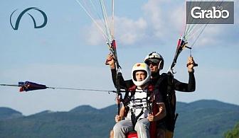 Тандемен полет с двуместен парапланер край София, плюс видеозаснемане и снимки