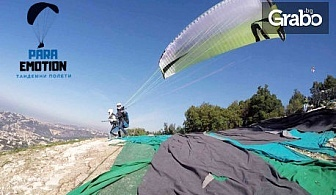 Тандемен полет с парапланер - от хълм край Перник или височинен от Витоша, Чепън планина или Конявска планина