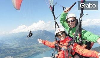 Тандемен полет с парапланер над Шуменското плато или Мадара, с инструктор и HD заснемане
