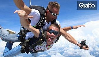 Тандемен скок с парашут от 3000 - 3500м височина, плюс HD видеозаснемане