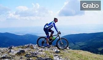 """Tasty Bike Tour! Вкусно пътешествие с велосипед в Габровския Балкан и Природен парк """"Българка"""" - за 1 или 4 човека"""