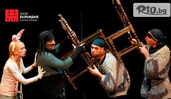 """Театър за деца! Гледайте """"Котаракът с чизми"""" на 16 Септември от 11:00ч. или 12:30ч на сцената на Театър Възраждане"""