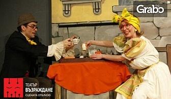 """Театър за деца! Гледайте """"Макс и Мориц""""на 20 Април"""