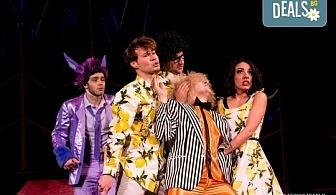 """На театър с децата! Гледайте """"Бременските музиканти"""" в Младежки театър! На 02.12. от 11ч., голяма сцена, един билет"""