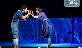 """На театър с децата! Гледайте новата приказка """"Хензел и Гретел"""" на 29.06. или 30.06. от 11 ч. в Младежки театър, голяма сцена! Билет за един"""