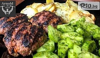 Телешки чисти кюфтета с броколи и ориз, от Ресторант за здравословни храни-Arnold Food