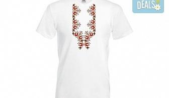 Тениски с индивидуален дизайн - снимка или картинка по избор на клиента, от Хартиен свят!