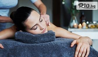 Терапевтичен масаж на гръб, цяло тяло или Кавитацията на зона по избор, от Център по физикална терапия Mayers