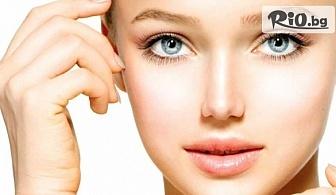 Терапии за лице! RF лифтинг и биолифтинг на околоочен контур или Дълбоко почистване с кислородна мезотерапия и криотерапия, oт Студио Емили