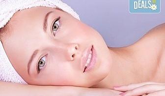 Терапия за чувствителна и проблемна, склонна към акне, кожа с продукти Collagena в салон за красота Infinity!