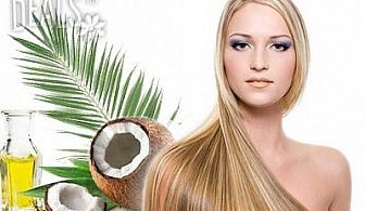 Терапия за коса с етерични масла в 8 стъпки за 8.50лв Студио Ralax Beauty
