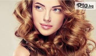 Терапия за коса по избор + оформяне с 50% отстъпка, от Салон за красота Омая