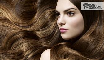Терапия за коса с кератин за възстановяване и блясък + подстригване и прическа, от Студио за красота LD