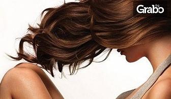 Терапия за коса и оформяне със сешоар