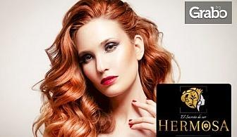 Терапия за коса със стволови клетки от арган и масажно измиване, плюс оформяне със сешоар и преса