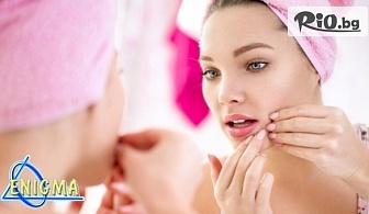 Терапия за лице! Лечение на акне, нанотехнология за почистване и дезинкрустация, от Центрове Енигма