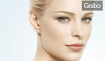 """Терапия за лице """"Мезо фон дьо тен BB Glow Treatment"""" - 1 или 3 процедури с дълготраен ефект до 1 година"""