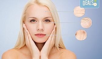 Терапия за лице и тяло! Комбиниран метод с лазер, микродермабразио и натурален Collagen на Laboratorios Tegor, от Центрове Енигма!