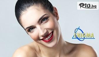 Терапия за лице и тяло! Комбиниран метод с лазер, микродермабразио и натурален Collagen на Laboratorios Tegor, от Центрове Енигма