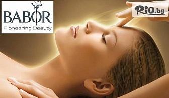 """Терапия за лице с ултразвук + ампула с продукт на """"БАБОР"""", от Крисия СПА"""