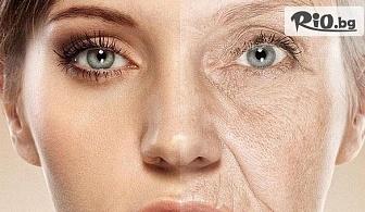 Терапия за моментално заличаване на бръчки за цяло лице с интензивен немски филър, от Beauty Studio Faces