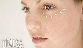 Терапия за околоочен контур в 10 стъпки, масаж на лице, шия и деколте за 16.90лв