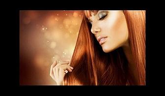 """Терапия за подхранване + масажно измиване + професионално подстригване + сешоар за всяка дължина на косата за 14.90 лв. вместо 40 лв. с 63% отстъпка от студио за красота """"Мона Лиза""""!"""