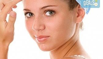 Терапия за проблемна кожа с дълготраен ефект! IPL лечение на акне в Sin Style