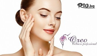 Терапия ProFacial - водно почистване, химичен пилинг, хидратация, лифтинг и регенерация на кожата на лицето, от Козметичен център Oreo